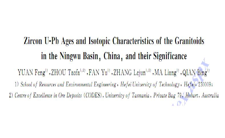 Zircon U-Pb ages and isotopic characteristics of the granitoids in the Ningwu basin, China, and their significance