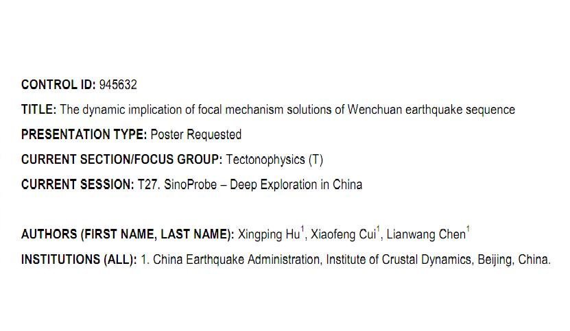 The dynamic implication of focal mechanism solutions of Wenchuan earthquake sequence